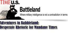 Battland Header